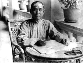 the failure of the kuomintang the nationalist party of china in 1949 Modern china the history of modern china is divided into two periods - 1911 to 1949 and from 1949 onwards from 1911 to 1949, china was known as the republic of china and the nationalist party kuomintang (kmt) ruled the country.