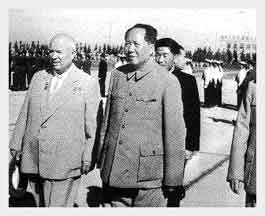 a history of the sino ussr trade Historystategov 30 shell learn about the emergence of the sino-soviet split also made the idea , created opportunities for trade and cultural.
